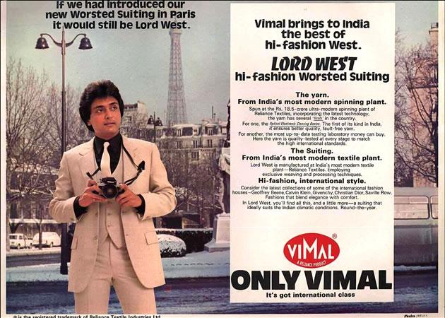 1982-got-international-class