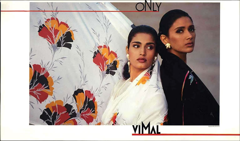 1992-vimal-sarees