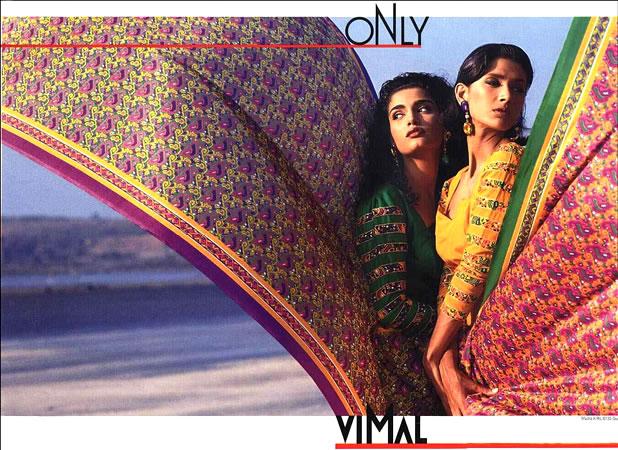 1992-vimal-sarees01