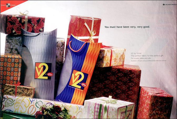 2003-gifts