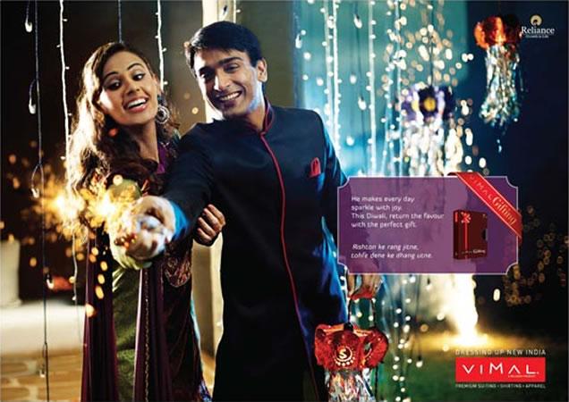 vimal-gifting-campaign02